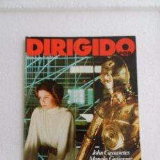 Cine: REVISTA DE CINE DIRIGIDO POR Nº 48 OCTUBRE NOVIEMBRE 1977. ENTREVISTA CON MANOLO GUTIERREZ.. Lote 96575783