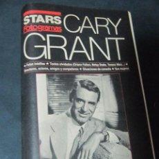 Cine: STARS FOTOGRAMAS CARY GRANT 28 PAGINAS . Lote 96618663