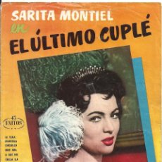 Cine: XY01 EL ULTIMO CUPLE SARA MONTIEL LIBRITO CANCIONERO ESPAÑOL EDICIONES ORTEGA. Lote 97313947