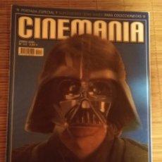 Cine: STAR WARS CINEMANIA PORTADA ESPECIAL TRIDIMENSIONAL SUPLEMENTO PARA COLECCIONISTAS JUNIO 2005. Lote 98809775