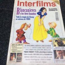 Cine: INTERFILMS Nº 73 OCTUBRE 1994, BLANCANIEVES Y LOS SIETE ENANITOS. Lote 99749383