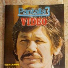 Cine: REVISTA PANTALLA 3 AÑO 1985. Lote 100535771
