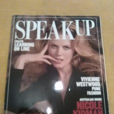 Cine: SPEAKUP REVISTAS DE CINE. Lote 105858447