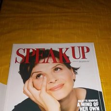 Cine: SPEAKUP REVISTAS DE CINE. Lote 105860235
