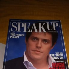 Cine: SPEAKUP REVISTAS DE CINE. Lote 105860323