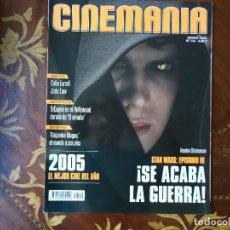 Cine: REVISTA. CINEMANÍA, NÚMERO, 112 ENERO 2005.. Lote 106091999