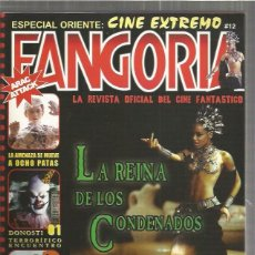 Cine: FANGORIA 12. Lote 106343287