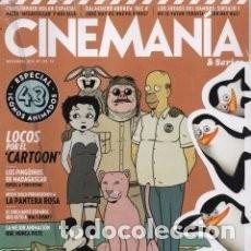 Cine: CINEMANIA N° 230. AÑO 2014. Lote 109160587
