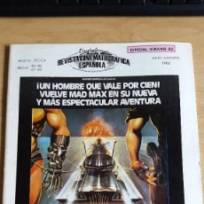 Cine: REVISTA CINE - CINEMATOGRAFICA ESPAÑOLA - MAD MAX- MEL GIBSON - 1982. Lote 109333419