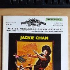 Cine: REVISTA CINE - CINEMATOGRAFICA ESPAÑOLA - JACKIE CHAN - LORD DRAGON - DICIEMBRE 1982. Lote 109333719