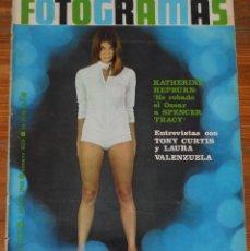 Cine: FOTOGRAMAS #1020 1968 DIANE BOND KATHERINE HEPBURN LAURA VALENZUELA MARI TRINI. Lote 109415491