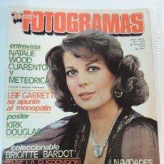 Cine: NUEVO FOTOGRAMAS Nº 1625 DICIEMBRE 1979 - NATALIE WOOD KIRK DOUGLAS BRIGITTE BARDOT. Lote 109463371