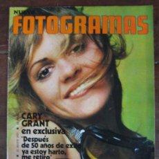 Cine: REVISTA FOTOGRAMAS Nº 1179 INGA VOORMAN, CARY GRANT, SARA MONTIEL. Lote 109464183