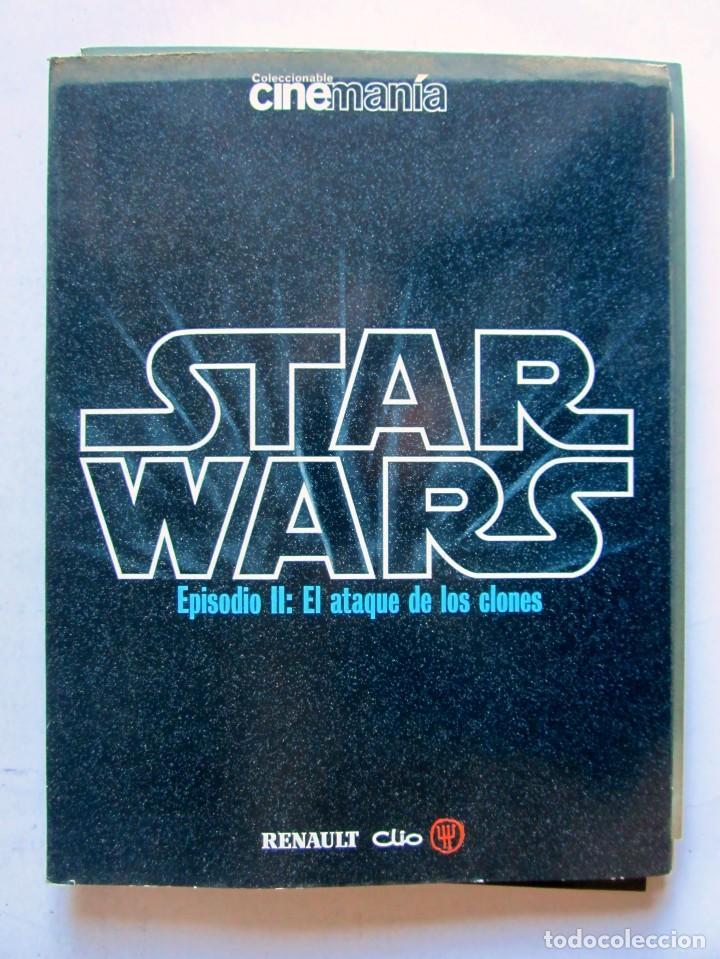 Cine: CINEMANÍA.LOTE STAR WARS COLECCIONABLE + NÚMS. 80, 116, 117 (PORTADA HOLOGRAMA) +SUPLEMENTOS 79 -80 - Foto 8 - 110893515