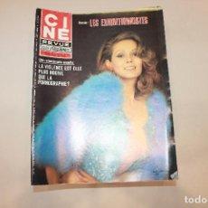 Cine: LOTE CINE REVUE, AÑO 1974, FALTAN 11 NÚMEROS DE UN TOTAL DE 52 REVISTAS. Lote 112774559