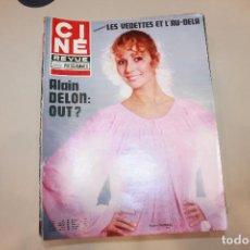 Cine: LOTE CINE REVUE, AÑO 1975, FALTAN 7 NÚMEROS DE UN TOTAL DE 52 REVISTAS. Lote 112775299