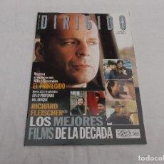 Cine: DIRIGIDO POR... Nº 297: RICHARD FLEISCHER (2). LOS MEJORES FILMS DE LA DECADA. EL PROTEGIDO.. Lote 267887329
