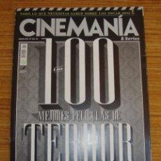 Cine: (TC-113) REVISTA CINEMANIA ESPECIAL LAS 100 MEJORES PELICULAS DE TERROR DE TODOS LOS TIEMPOS 2015. Lote 113447487