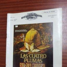 Cine: REVISTA CINE - CINEMATOGRAFICA ESPAÑOLA - LAS CUATRO PLUMAS - JULIO AGOSTO 1978 - TDKR19. Lote 115247399