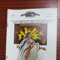 Cine: REVISTA CINE - CINEMATOGRAFICA ESPAÑOLA - LOS DEMONIOS - Nº - 292 - ABRIL 1978 - TDKR19. Lote 115304380