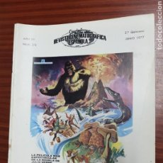 Cine: REVISTA CINE - CINEMATOGRAFICA ESPAÑOLA - VIAJE CENTRO TIERRA - Nº - 273 - JUNIO 1977 - TDKR19. Lote 115308068