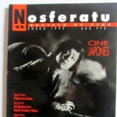 Cine: REVISTA DE CINE NOSFERATU. NÚMERO 11 ENERO 1993. CINE JAPONÉS. Lote 115817119