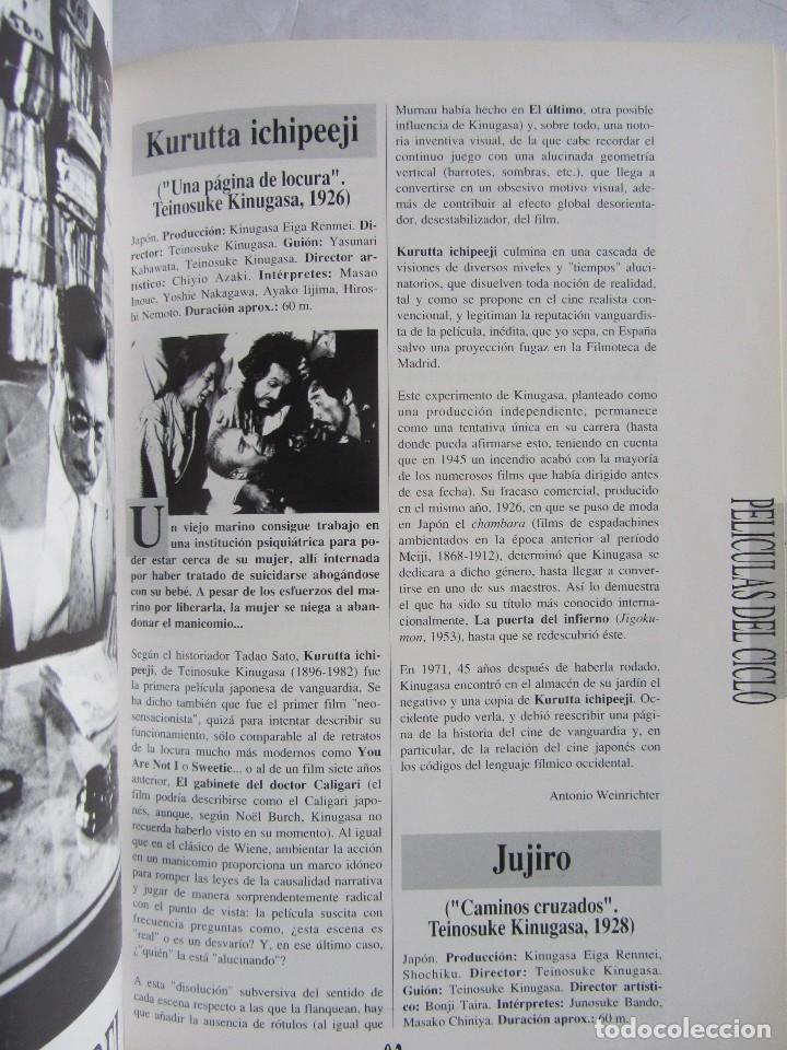 Cine: Revista de cine Nosferatu. Número 11 Enero 1993. Cine japonés - Foto 3 - 115817119
