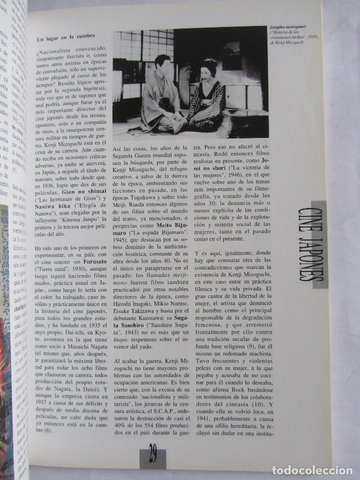 Cine: Revista de cine Nosferatu. Número 11 Enero 1993. Cine japonés - Foto 9 - 115817119