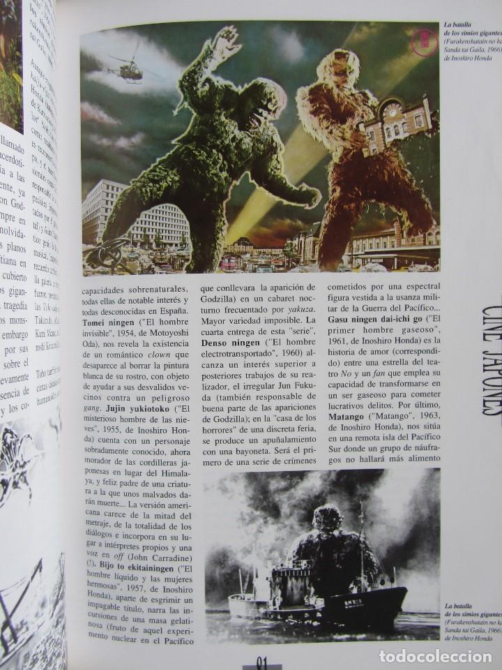 Cine: Revista de cine Nosferatu. Número 11 Enero 1993. Cine japonés - Foto 10 - 115817119