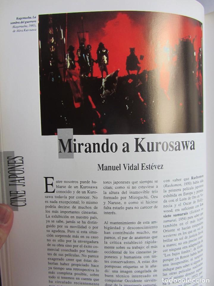 Cine: Revista de cine Nosferatu. Número 11 Enero 1993. Cine japonés - Foto 11 - 115817119