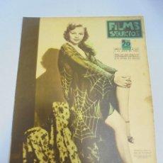 Cine: REVISTA CINE. FILMS SELECTOS. Nº 241. JUNIO 1935. IRIS ADRIAN, REALIZADORES, FORMULA DE BELLEZA. Lote 116405183