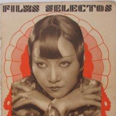 Cine: FILMS SELECTOS 86 1932 LILIAN TASHMAN, GRIFFITH, BORIS KARLOFF, SOLEDAD SOLSONA, PILAR LOPEZ.... Lote 116411751
