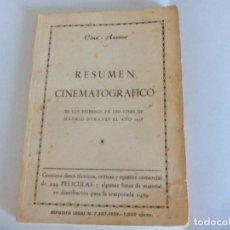 Cine: RESUMEN CINEMATOGRÁFICO 1958. Lote 116821119