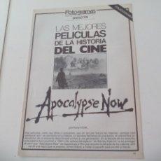 Cine: APOCALYPSE NOW MEJORES PELICULAS DE LA HISTORIA DEL CINE COLECCIONABLE REVISTA FOTOGRAMAS. Lote 117015163