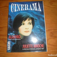 Cine: CINERAMA Nº 19, NOVIEMBRE 1993. ALADINO ; JACQUELINE BISSET ; ALFRED HITCHCOCK ; JULIETTE BINOCHE. Lote 117300951