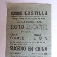Cine: CINE CASTILLA, CARTEL 14 ENERO 1946, SUCEDIO EN CHINA. Lote 117751539