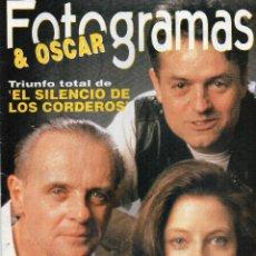 Cine: SUPLEMENTO OSCAR 92, DE LA REVISTA FOTOGRAMAS. Lote 117946131