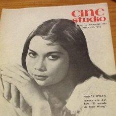Cine: CINESTUDIO 16, DICIEMBRE 1963. EN PORTADA: NANCY KWAN. REVISTA DE CINE.. Lote 118594823