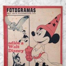 Cine: REVISTA FOTOGRAMAS - Nº 949 - 1966 - WALT DISNEY, NIEVES NAVARRO, DANY SAVAL, JACQUES DUTRONC. Lote 118621219