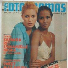 Cine: REVISTA FOTOGRAMAS NÚMERO 1573 DEL 8 DICIEMBRE DE 1978 BARBARA REY Y LAURA GEMSER EMMANUELLE NEGRA. Lote 118680639