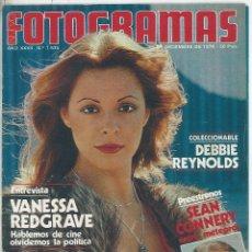 Cine: REVISTA FOTOGRAMAS NÚMERO 1574 DEL 15 DICIEMBRE DE 1978 MARIA LUISA SAN JOSÉ SEAN CONNERY REDGRAVE. Lote 118680747