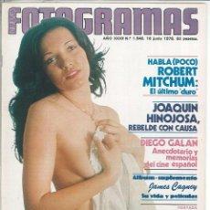 Cine: REVISTA FOTOGRAMAS NÚMERO 1548 DEL 16 DE JUNIO DE 1978 OLGA BUSTILLO DIEGO GALAN. Lote 119739151