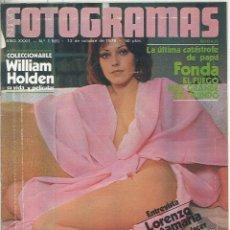 Cine: REVISTA FOTOGRAMAS NÚMERO 1565 DEL 13 DE OCTUBRE DE 1978 SILVIA TORTOSA LORENZO SANTAMARIA. Lote 119741863