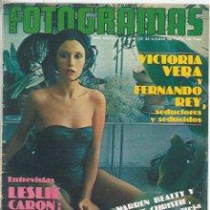 Cine: REVISTA FOTOGRAMAS NÚMERO 1564 DEL 6 DE OCTUBRE DE 1978 VICTORIA VERA Y FERNANDO REY. Lote 119742115