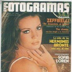 Cine: REVISTA FOTOGRAMAS NÚMERO 1576 DEL 29 DE DICIEMBRE DE 1978 MARIA JOSE CANTUDO SOFIA LOREN. Lote 119744807