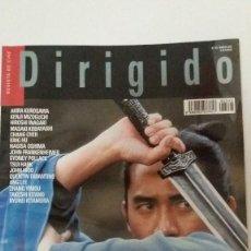 Cinema - Dirigido por Nº 343 - Marzo 2005 - 120456803