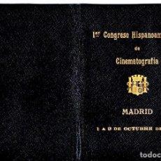 Cine: REPUBLICA ESPAÑOLA,CARNET DE CINE,CONGRESO HISPANOAMERICANO DE CINEMATOGRAFIA,AÑO 1931-MADRID-. Lote 120459083