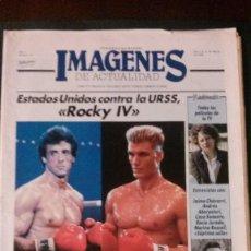 Cine: IMAGENES DE ACTUALIDAD Nº 19-1986-ROCKY-JAIME CHAVARRI-COMEDIANTS-MARINA ROSSELL-ROCIO JURADO. Lote 125184615