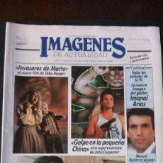 Cine: IMAGENES DE ACTUALIDAD Nº 30-1986-NURIA HOSTA-SCORPIONS-CRITTERS-ANA OBREGON. Lote 125184668