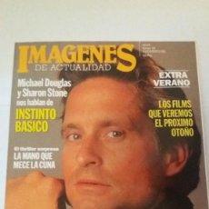 Cinema: IMÁGENES DE ACTUALIDAD - NUMERO 106 - JULIO - AGOSTO 1992. Lote 121668691